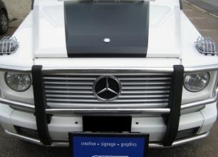 Mercedes-Hood-Accent